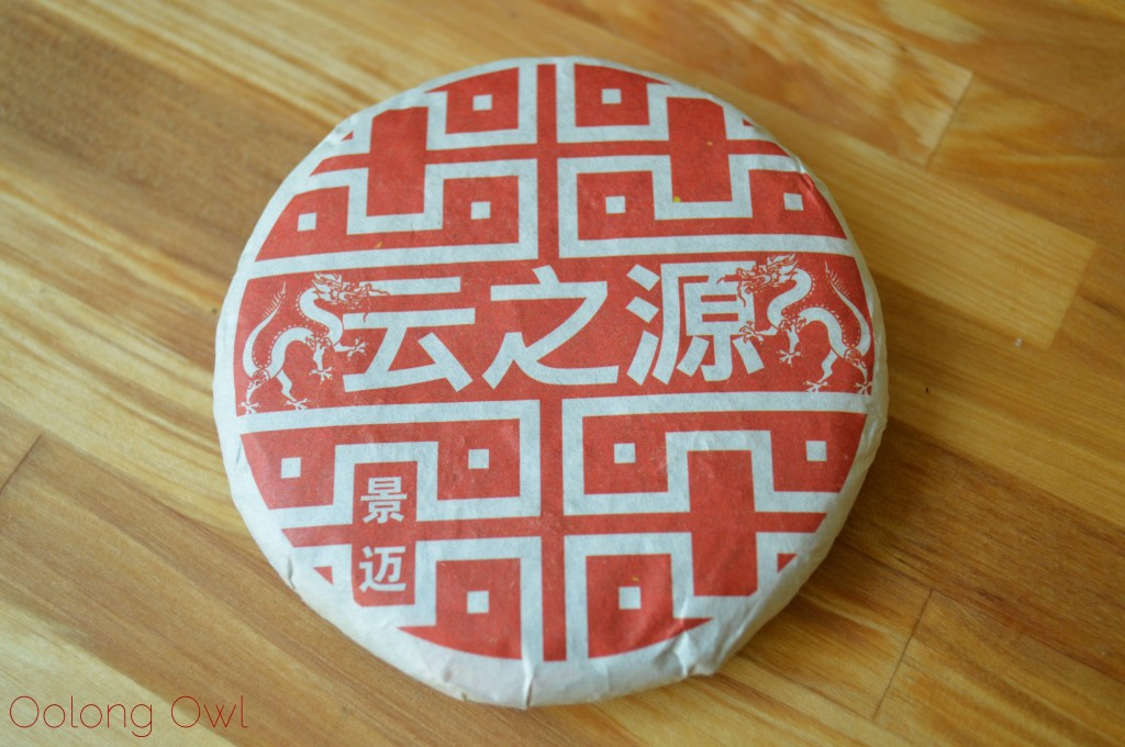 2012 Dragon of Jing Mai pu er from Yunnan Sourcing - Oolong Owl Tea Review (1)