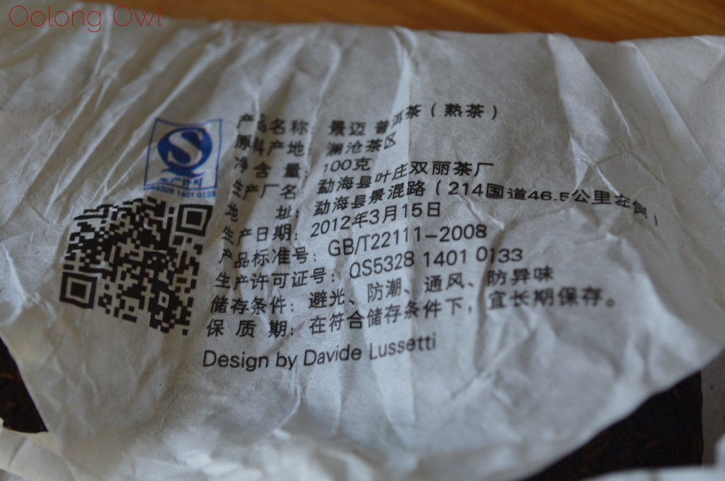 2012 Dragon of Jing Mai pu er from Yunnan Sourcing - Oolong Owl Tea Review (14)