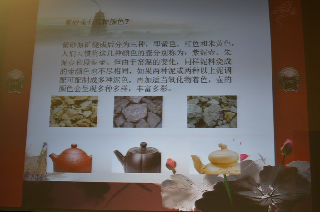 worldteaexpo 2014 day 3 - oolong owl tea review (51)