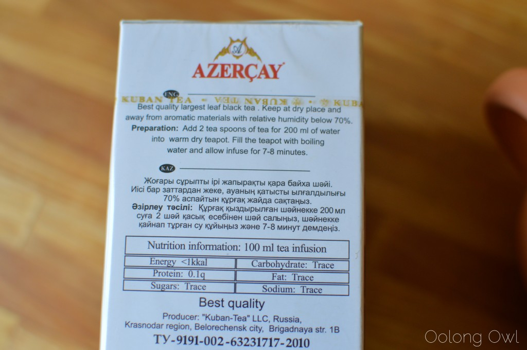 azerchay black tea  - oolong owl tea review (2)