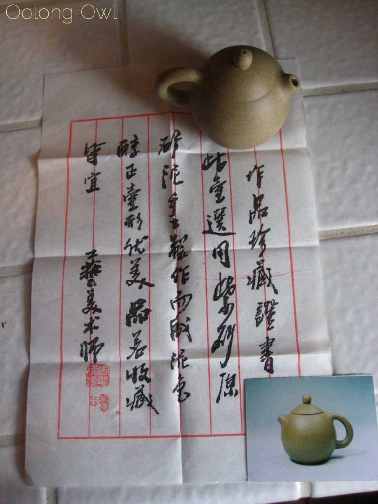 Oolong Owl yixing pot 3  (13)