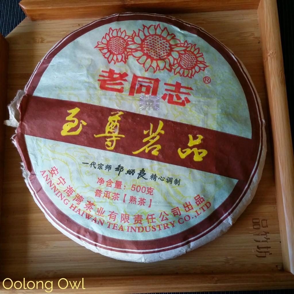 2010 Haiwan Peerless Ripe puer - oolong owl tea review (1)