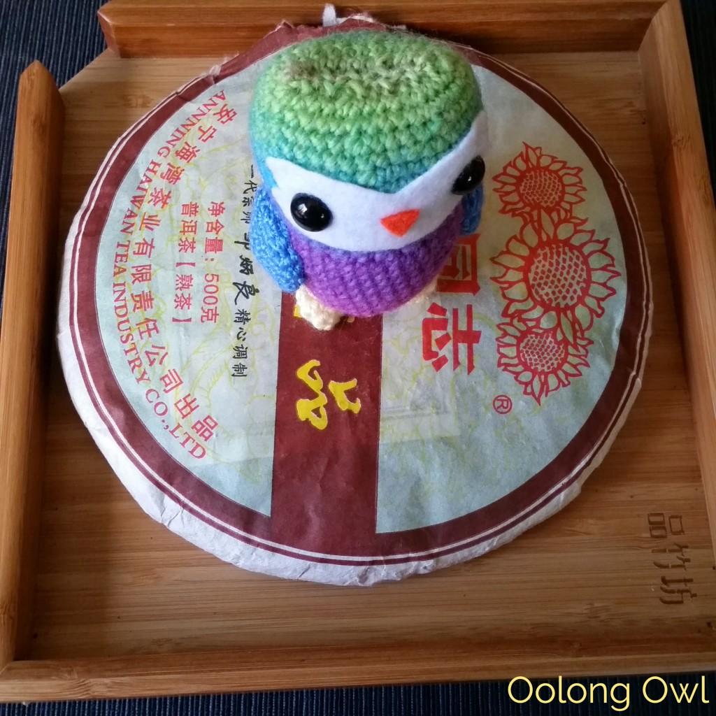 2010 Haiwan Peerless Ripe puer - oolong owl tea review (3)