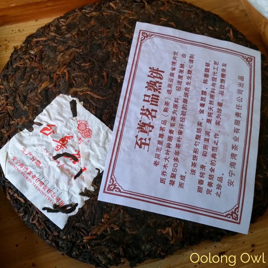 2010 Haiwan Peerless Ripe puer - oolong owl tea review (4)