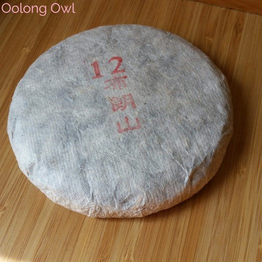 february white2tea club - oolong owl tea review (7)