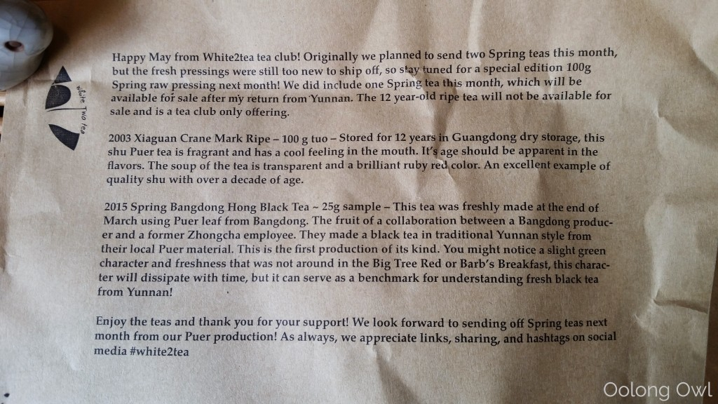 May 2015 white2tea clube - Oolong owl tea review (2)