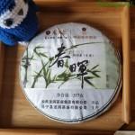 2011 Chunhui Unfermented from LongRun Tea - Oolong Owl Tea Review (1)