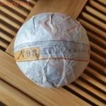 2015 Menghai v93 Ripe Pu'er - Oolong Owl Tea Review (2)