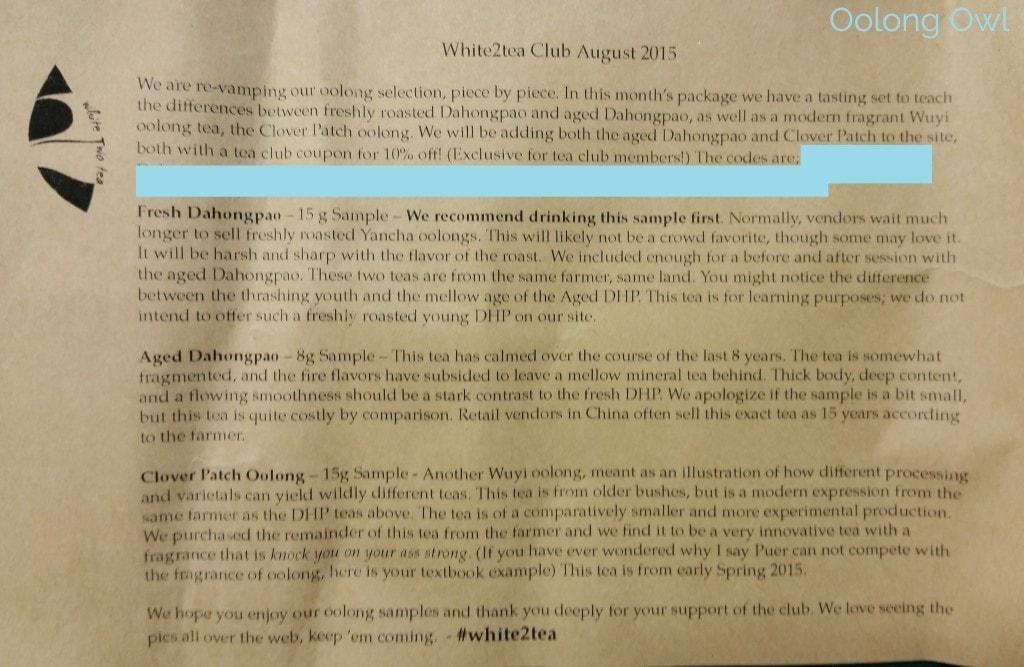 August White2Tea Club Dahongpao clover oolong - Oolong Owl (1)