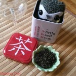 Jasmine Green Tea from Little Red Tea Cup Co - Oolong Owl (1)