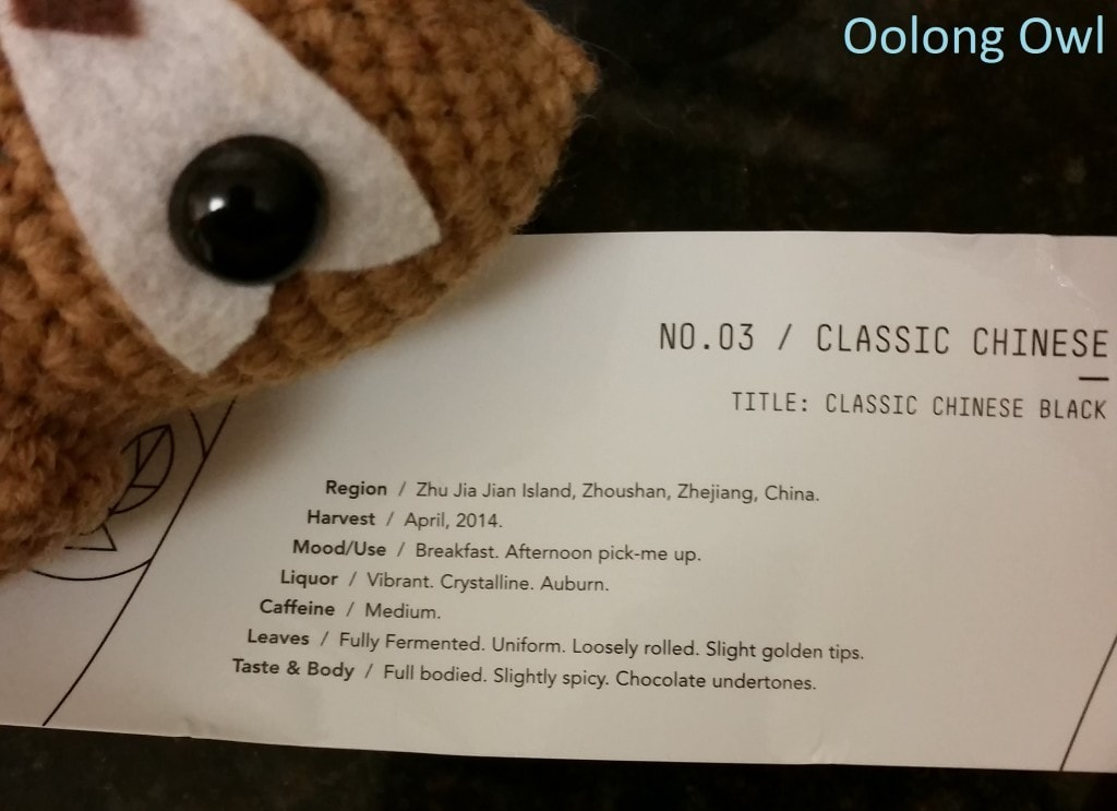 No03 Classic Chinese Black Tea from Joseph Wesley - Oolong Owl (4)