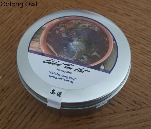 Global Tea Hut Jan 2016 - Oolong Owl (18)