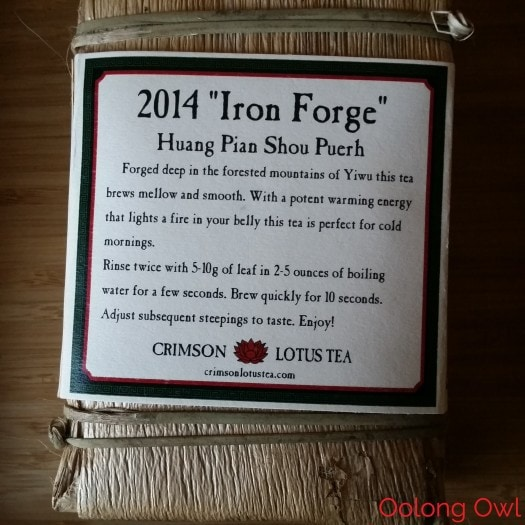 Crimson Lotus Tea 2014 Iron Forge shou puer - oolong owl (3)