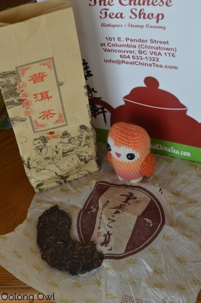 Hooty Travels - Vancouver 2016 (20)