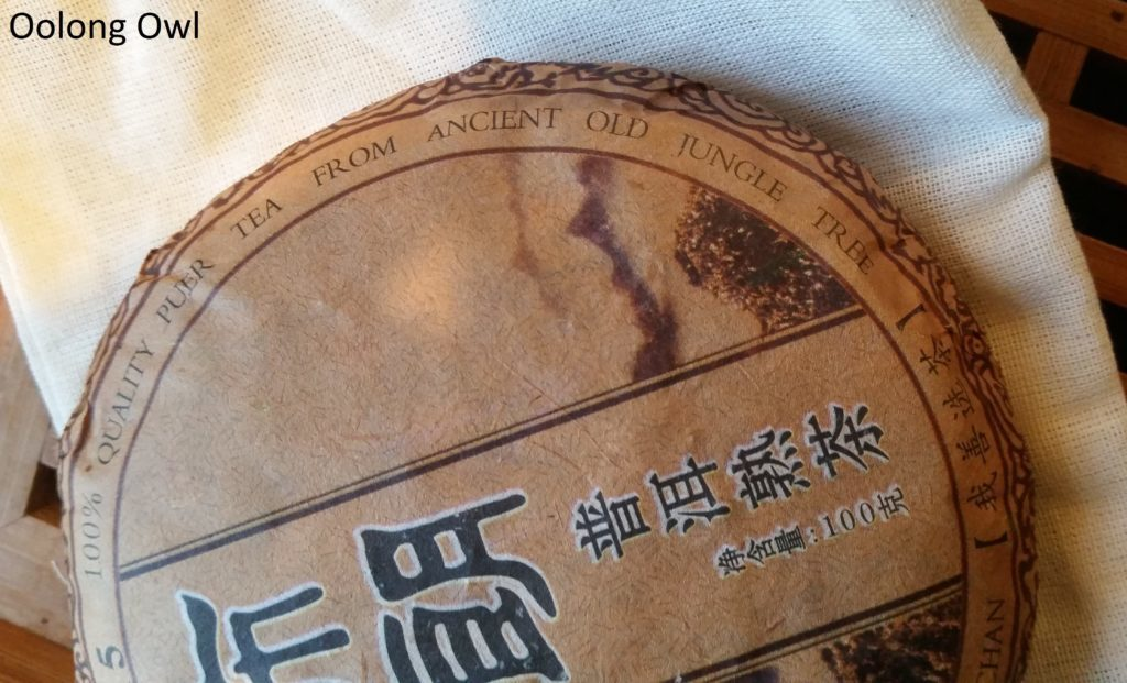 2015 bulang ripe puer mini cake - bana tea company - oolong owl (2)