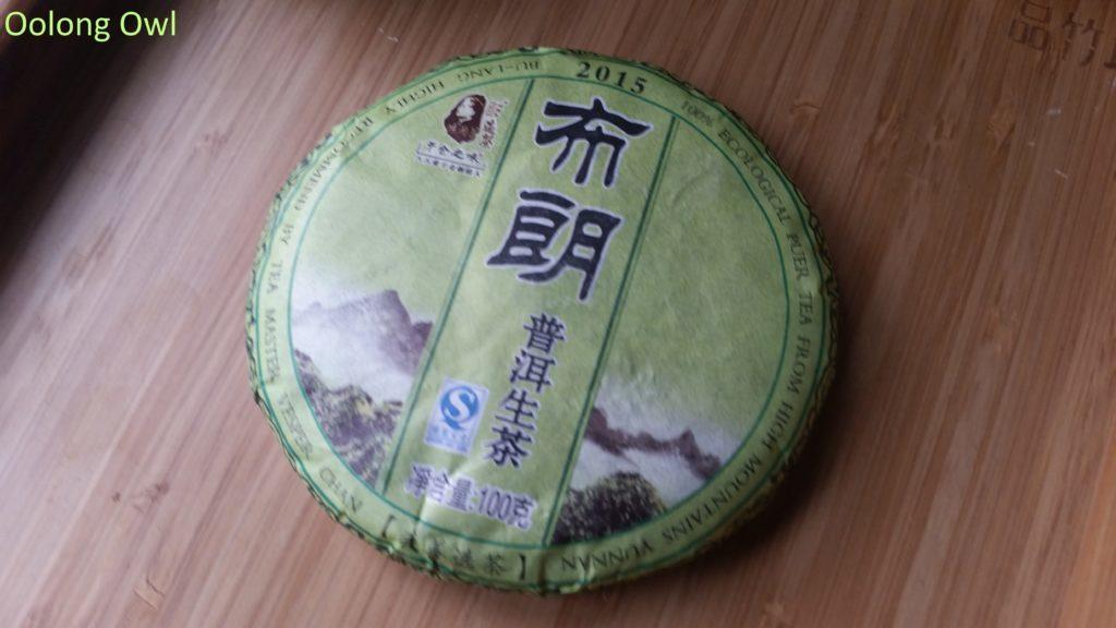 2015 bulang raw mini cake - bana tea - oolong owl (1)