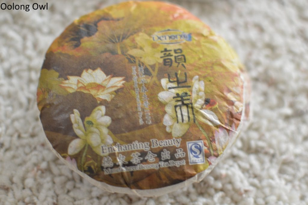 World Tea Expo 2016 Haul - oolong owl (10)