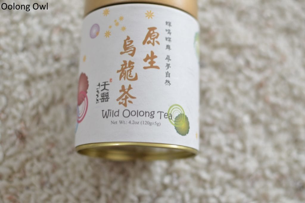World Tea Expo 2016 Haul - oolong owl (12)