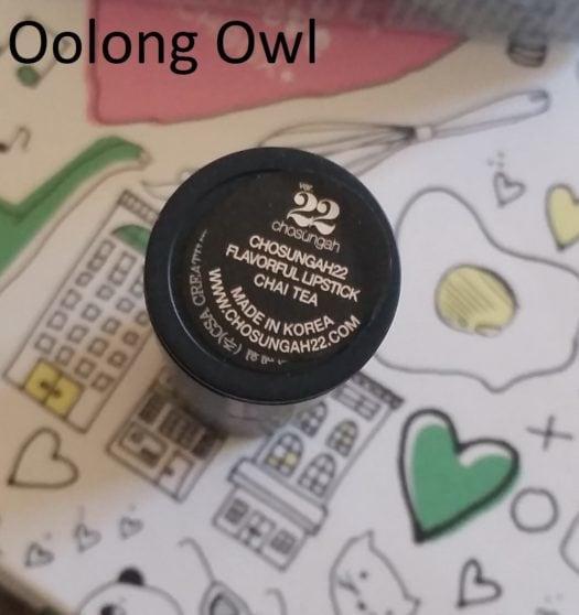 oolongowl tea beauty 1 2016 (15)