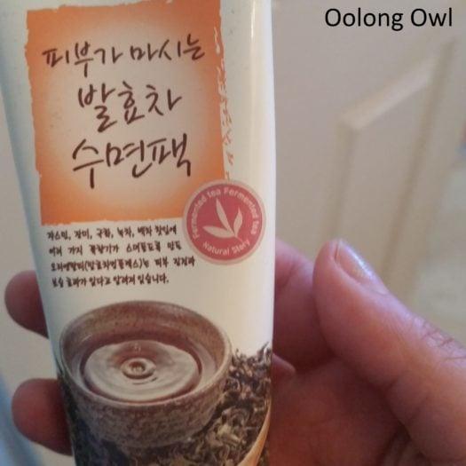 oolongowl tea beauty 1 2016 (17)