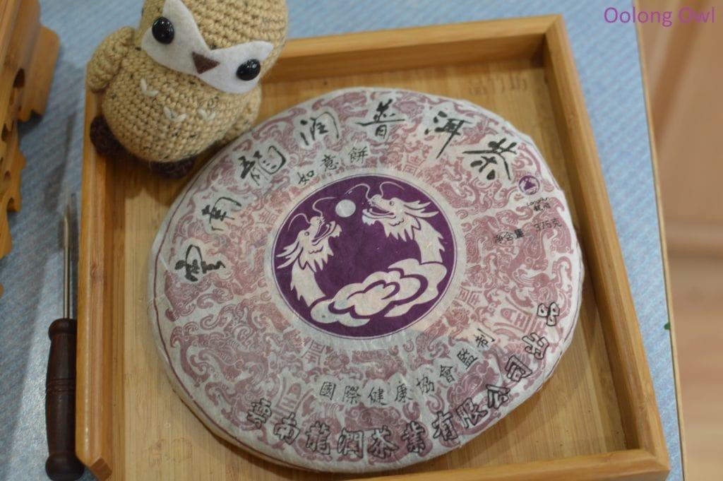 2005-ruyi-longrun-shou-puer-oolong-owl-1