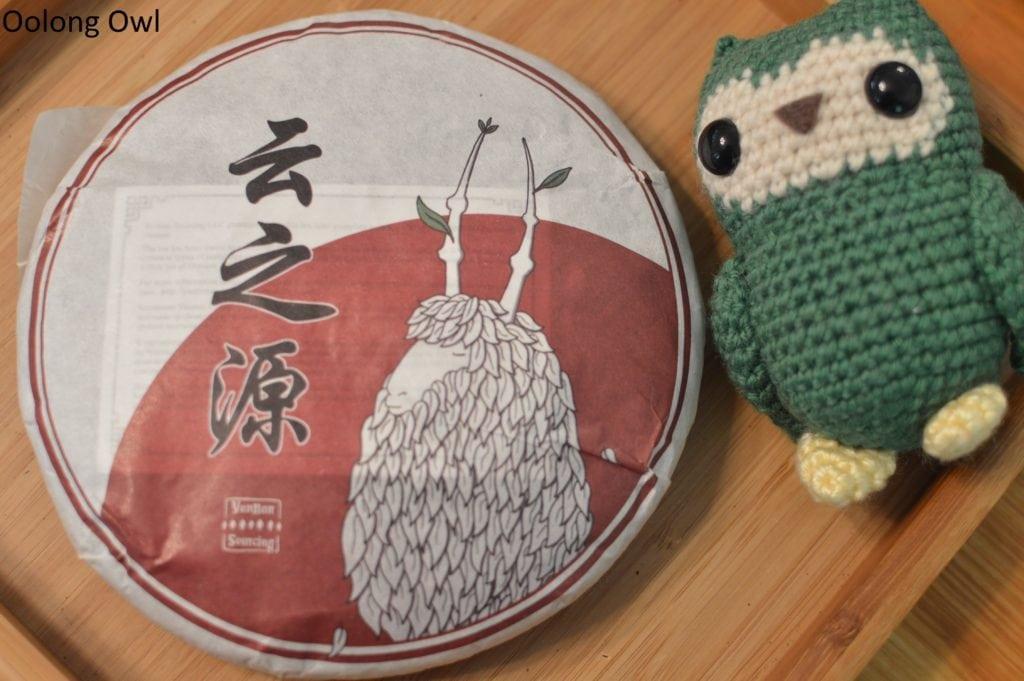 2015-green-miracle-shou-puer-yunnan-sourcing-oolong-owl-1