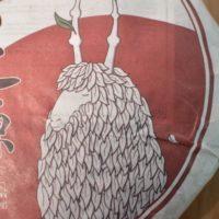 2015-green-miracle-shou-puer-yunnan-sourcing-oolong-owl-6