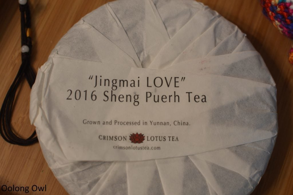 2016-jingmai-love-oolong-owl-2