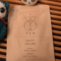 gui-fei-red-totem-tea-oolong-owl-1