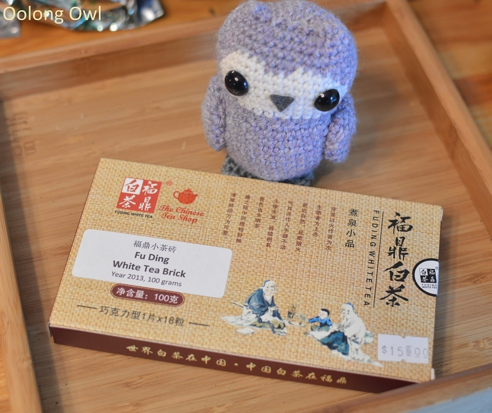 2013 fuding bai cha the chinese tea shop oolong owl (1)