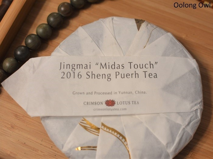 2016 midas touch crimson lotus - oolong owl (2)