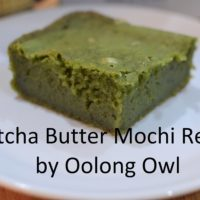 Matcha butter mochi - Oolong Owl (5)