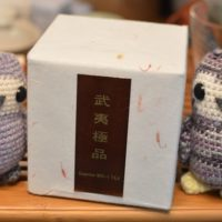 superior wuyi golden buddha Treasure Green Oolong Owl (1)