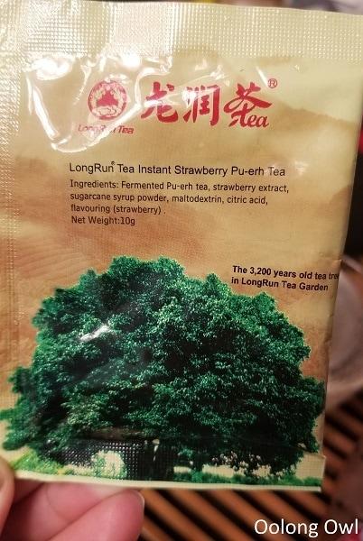will it gongfu 2 puer tea bag - oolong owl (15)