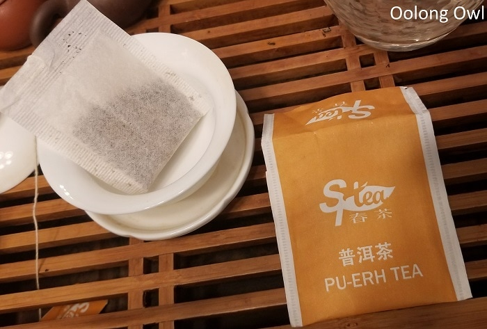 will it gongfu 2 puer tea bag - oolong owl (2)