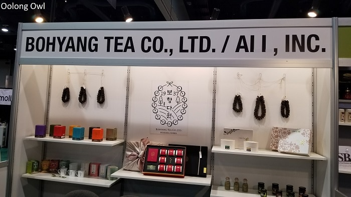 wte 2017 day 2 - oolong owl (4)