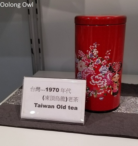 wte 2017 day 2 - oolong owl (6)