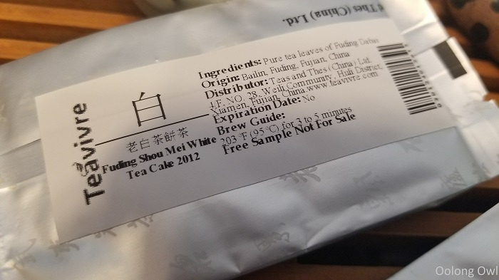 2012 shou mei white tea teavivre - oolong owl (1)
