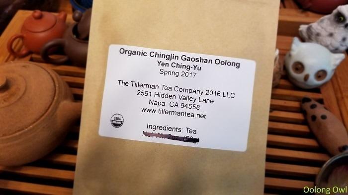 2017 spring chingjin gaoshan tillerman teas - oolong owl (1)